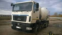 Tigarbo. Продам Автобетоносмеситель 69365А на шасси МАЗ-6312В5-455-012, 6 600куб. см., 9,00куб. м.