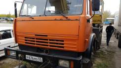 Ивановец КС-45717К-1. Автокран КС-45717К-1, 10 850куб. см., 25 000кг., 21,00м.