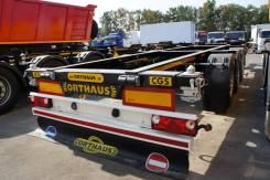 Orthaus. CGS010 контейнеровоз 20-45 футов ССУ 1100 мм (универсал)