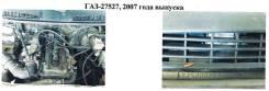 ГАЗ 27527. ГАЗ-27527, 2 464куб. см., 950кг., 4x4