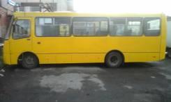 """Isuzu Bogdan. Продается автобус """"Богдан"""" А-09204, 22 места"""