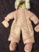 Детский комбинзон трансформер. Рост: 62-68 см