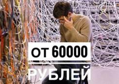 Монтажник СКС. ООО «Турбо Стафф». Улица Афонская 10