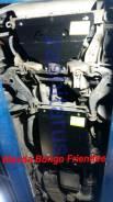 Защита двигателя. Mazda Bongo Friendee, SG5W, SGE3, SGEW, SGL3, SGL5, SGLR, SGLW Двигатели: FEE, J5D, WLT. Под заказ