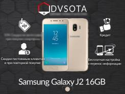 Samsung Galaxy J2. Новый, 16 Гб, Золотой