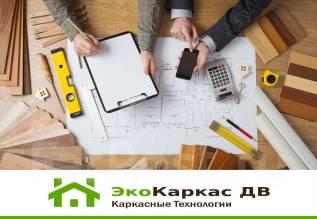 Проектирование деревянных каркасных домов