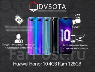 Huawei Honor 10. Новый, 128 Гб, Зеленый, Серый, Синий, Черный, NFC