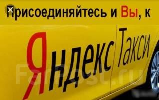 Водитель такси. ИП Золотанин С.А. Улица Каплунова 8