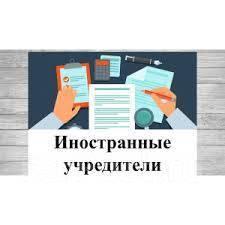образец договора для регистрации ип