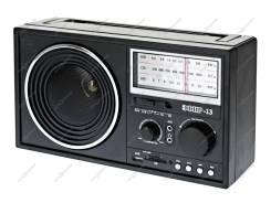 Радиоприемник Эфир-13