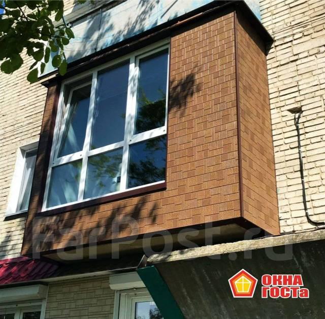Остекление и отделка балконов и лоджий. Расширение. 50%Скидка+Подарок!