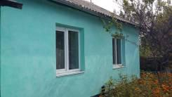 Продам Дом 50 кв. м., с. Синельниково -1, Октябрьского р-на. Улица Новая 13, р-н с. Синельниково - 1, площадь дома 50кв.м., скважина, электричество...