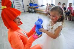 Организация детских праздников, аниматоры, шоу и квест программы