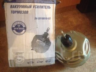 Вакуумный усилитель тормозов. ГАЗ ГАЗель ГАЗ Соболь ГАЗ 3110 Волга