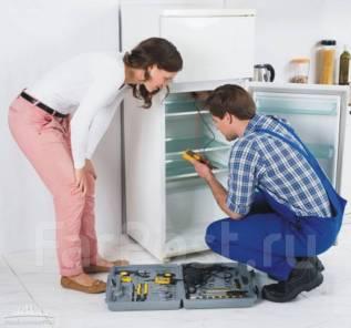 Ремонт бытовых-домашних холодильников в Хабаровске