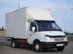 ГАЗ 3302. газель фургон, 2 464куб. см., 1 400кг., 4x2