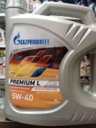 Газпромнефть Премиум. 5W-40, полусинтетическое, 4,00л.
