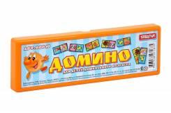 """Домино """"Герои мультфильмов"""""""