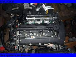 Двигатель в сборе. Hyundai: Matrix, ix35, i40, Getz, i20, i30, Accent, Grand Starex, Avante, Grand Santa Fe, HD, Porter, Santa Fe, Elantra, Santa Fe C...