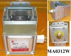 Магнетрон СВЧ LG 2M214-01TAG БЕЗ НАКЛЕЙКИ замена 2M214-39F