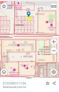 Продам Участок Кедр санаторий. 1 001кв.м., собственность, от агентства недвижимости (посредник)
