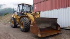Caterpillar 950H. , 8 350кг., Дизельный, 3,50куб. м. Под заказ