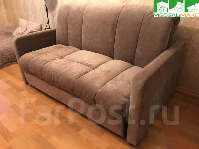 малогабаритный диван 50 от производителя выбери свой цвет мебель