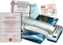 Ламинирование документов в Тушино