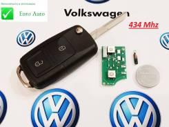 Ключ зажигания, смарт-ключ. Volkswagen: Passat, Bora, Golf, Beetle, Polo Двигатели: AEG, AEH, AFH, AFP, AGN, AGP, AGR, AGU, AGZ, AHF, AHW, AJM, AKL, A...