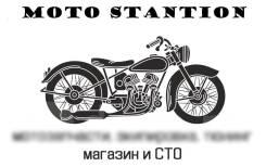 Ремонт мотоциклов и мопедов