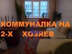Комната, улица Надибаидзе 11. Чуркин, агентство, 17кв.м.