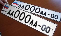 Номерные знаки сувенирные. Toyota Yaris Двигатель 1500