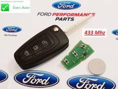Ключ зажигания, смарт-ключ. Ford Focus, BK, BL, BM, CB8 Ford Fiesta Ford Mondeo, BD, BE, BG, CD391 Двигатели: ECOBOOST, IQDB, JQDA, JQDB, JTDA, JTDB...