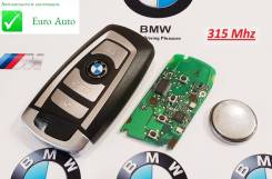 Ключ зажигания, смарт-ключ. BMW: 1-Series, 3-Series, 7-Series, 5-Series, X6, X3, X5