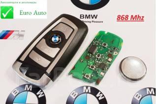 Ключ зажигания, смарт-ключ. BMW: 1-Series, 7-Series, 3-Series, 5-Series, X6, X3, X5