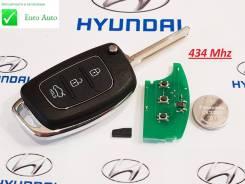 Ключ зажигания, смарт-ключ. Hyundai Solaris, RB Двигатели: G4FA, G4FC