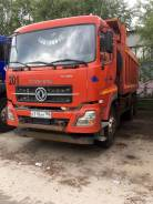 Dongfeng. Dong Feng DFL 3251 A 2013