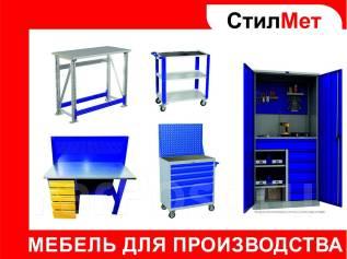 Верстаки металлические слесарные шкафы для инструмента тележки