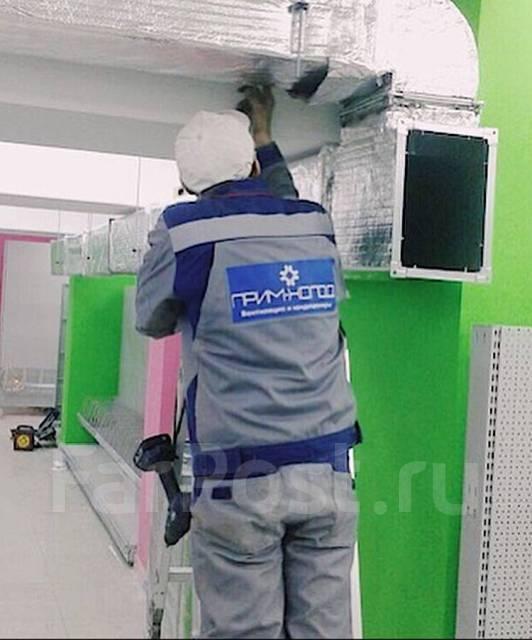 Монтаж и проектирование системы вентиляции , Ремонт , Обслуживание
