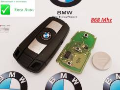 Ключ зажигания, смарт-ключ. BMW: X1, 1-Series, 6-Series, 5-Series, 7-Series, 3-Series, X6, Z4, X5 Двигатели: N20B20, N46B20, N47D20, N52B30, N43B20, N...