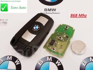 Ключ зажигания, смарт-ключ. BMW: X1, 1-Series, 6-Series, 5-Series, 3-Series, 7-Series, X6, Z4, X5 Двигатели: N20B20, N46B20, N47D20, N52B30, N43B20, N...