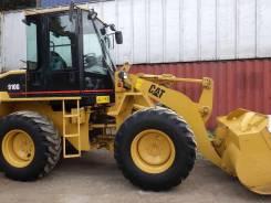 Caterpillar. Фронтальный Погрузчик CAT 910G II, 1,30куб. м. Под заказ