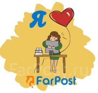 Менеджер по рекламе. LLC FarPost. Остановка Дальзавод