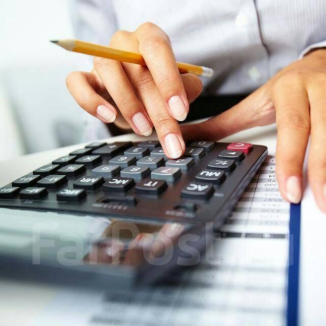 Бухгалтерское обслуживание хабаровск квитанция об электронной отчетности