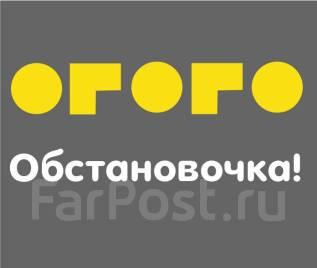 Менеджер по продажам. ИП Зырянов. Улица Русская 87а
