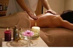 Расслабляющий массаж в Уссурийске