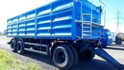 Нефаз. Прицеп НефАЗ 83053 бортовой зерновоз (3-х осный), 21 000кг.