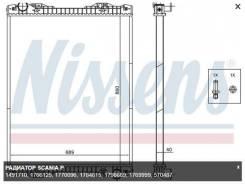Радиатор охлаждения двигателя. Scania R Scania P