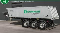 Grunwald. Полуприцеп алюминиевый кузов 27 м куб, трехосник, 32 250кг.