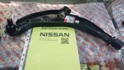 Рычаг на Nissan 54501-44B00 54501-2U001 SH